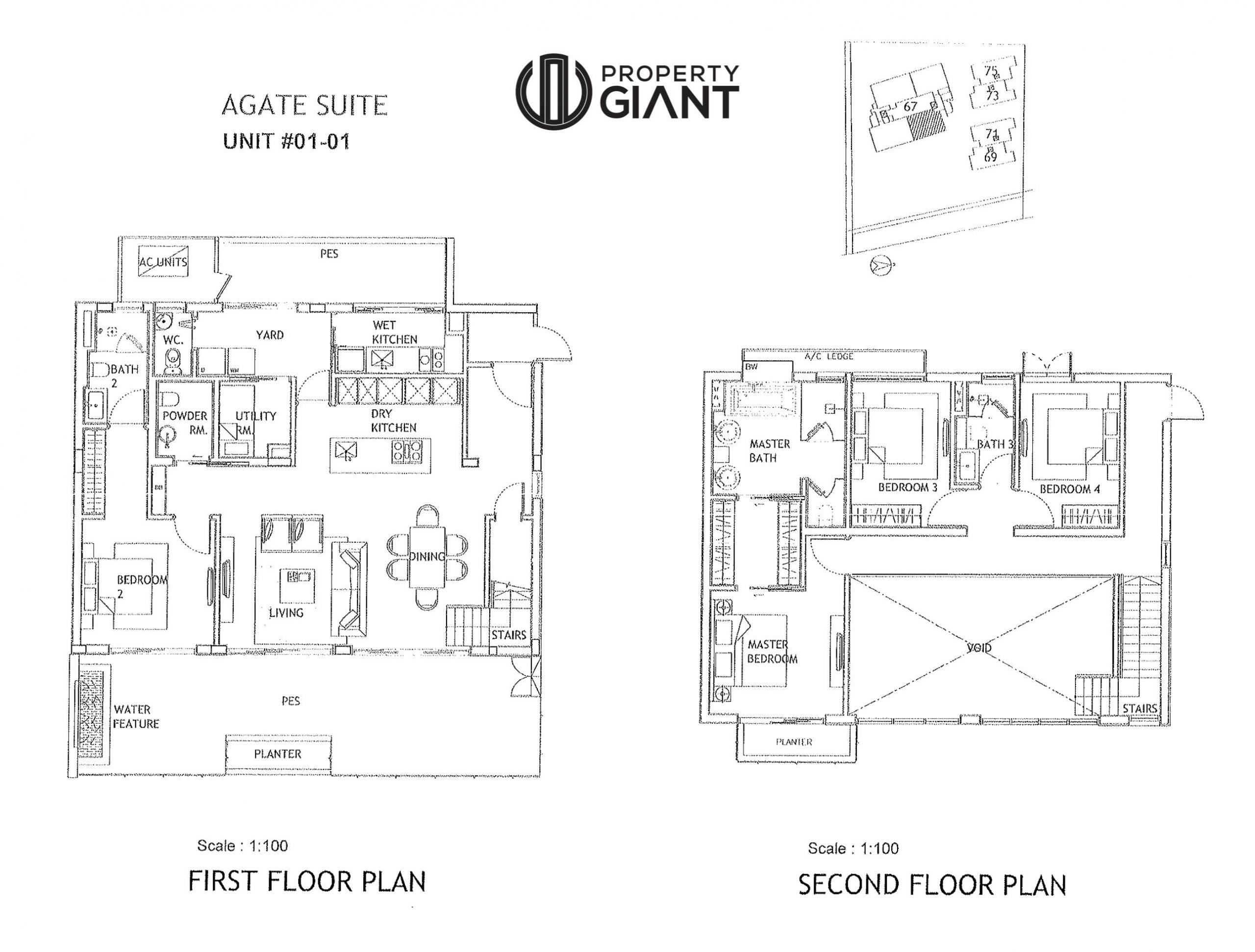 Agate Suite